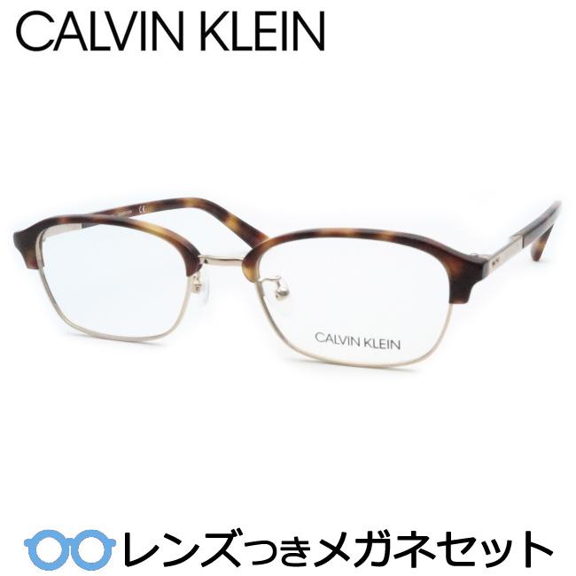 【送料無料】HOYA製レンズつき メンズカジュアル【Calvin Klein】カルバンクラインメガネセット CK19318A 240 ライトブラウンデミ サーモント 度付き 度なし ダテメガネ 伊達眼鏡 薄型 UVカット 撥水コート