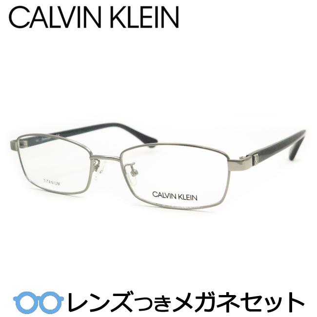 【送料無料】HOYA製レンズつき メンズカジュアル【Calvin Klein】カルバンクラインメガネセット 5434-046 度付き 度なし ダテメガネ 伊達眼鏡 薄型 UVカット 撥水コート