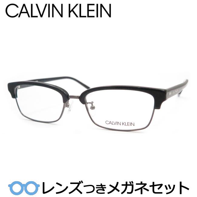 【送料無料】HOYA製レンズつき メンズカジュアル【Calvin Klein】カルバンクラインメガネセット 5467-001ブラック・フルメタル 度付き 度なし ダテメガネ 伊達眼鏡 薄型 UVカット 撥水コート