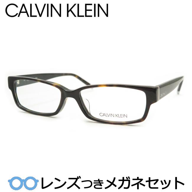 【送料無料】HOYA製レンズつき メンズカジュアル【Calvin Klein】カルバンクラインメガネセット 6004-214デミブラウン・セル 度付き 度なし ダテメガネ 伊達眼鏡 薄型 UVカット 撥水コート