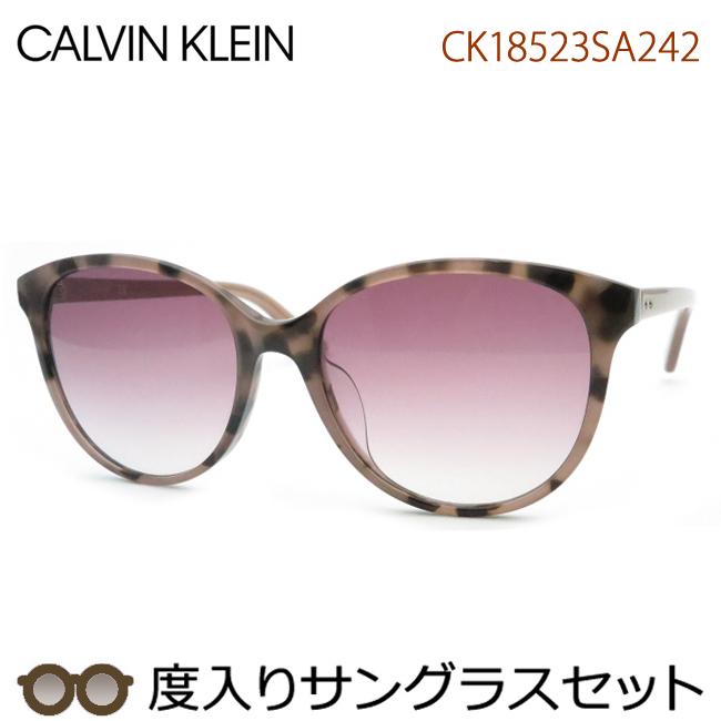 【送料無料】【CALVIN KLEIN】カルバンクライン度入りサングラスセット(度付きサングラス)CK18523SA 242 ブラウンベージュ セル・度付き・度なし