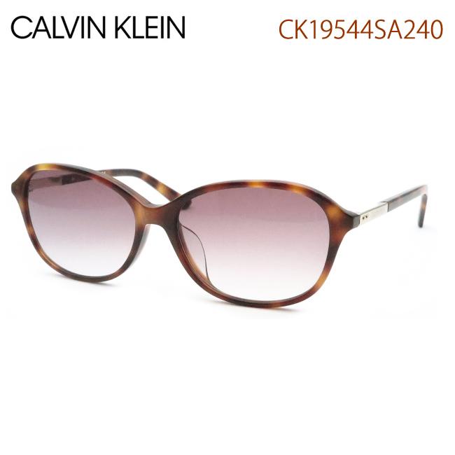 【送料無料】【CALVIN KLEIN】カルバンクラインサングラスCK19544SA 240 セル【あす楽】