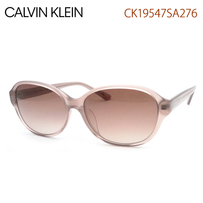 【送料無料】【CALVIN KLEIN】カルバンクラインサングラスCK19547SA 276 セル【あす楽】
