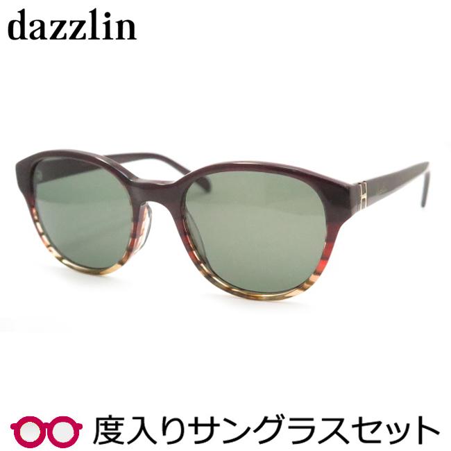 【送料無料】【dazzlin】ダズリン度入りサングラスセット(度付きサングラス)3529-3かわいい・度付き・度なし・ワイン