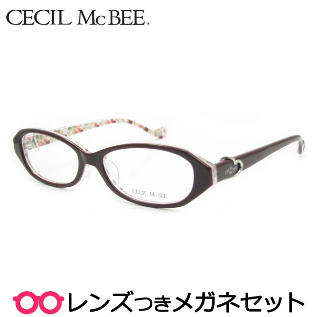 【送料無料】HOYA製レンズつき かわいく輝きたい♪【CECIL McBEE】セシルマクビーメガネセット 7008-3 度付き 度なし ダテメガネ 伊達眼鏡 薄型 UVカット 撥水コート