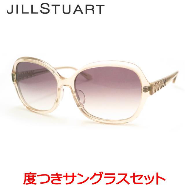【送料無料】【JILLSTUART】ジルスチュアート度入りサングラスセット(度付きサングラス)0594-2かわいい・度付き・度なし・クリアベージュ