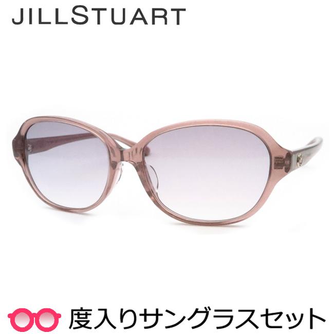 【送料無料】【JILLSTUART】ジルスチュアート度入りサングラスセット(度付きサングラス)0603 2 かわいい・度付き・度なし・スケルトンライトブラウンラメ