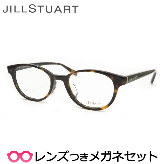 【送料無料】HOYA製レンズつき・デザイン必見♪【JILLSTUART】ジルスチュアートメガネセット0809-1・ブラウンデミ・度付き・度なし・ダテメガネ・伊達眼鏡・【薄型】【UVカット】【撥水コート】