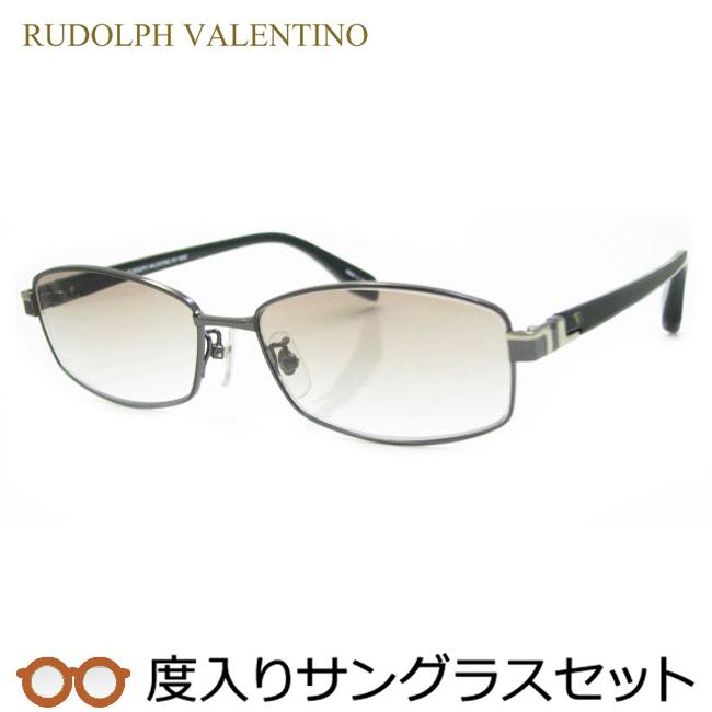 【送料無料】【RUDOLPH VALENTINO】ルドルフバレンチノ度入りサングラスセット(度付きサングラス)9042-1紳士・フルメタル・度付き・度なし