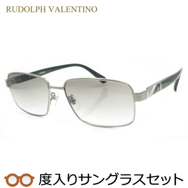 【送料無料】【RUDOLPH VALENTINO】ルドルフバレンチノ度入りサングラスセット(度付きサングラス)9054-1紳士・フルメタル・度付き・度なし