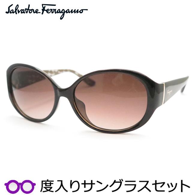 【送料無料】【Salvatore Ferragamo】フェラガモ度入りサングラスセット(度付きサングラス)SF683SA-220・度付き・度なし・ダークブラウン