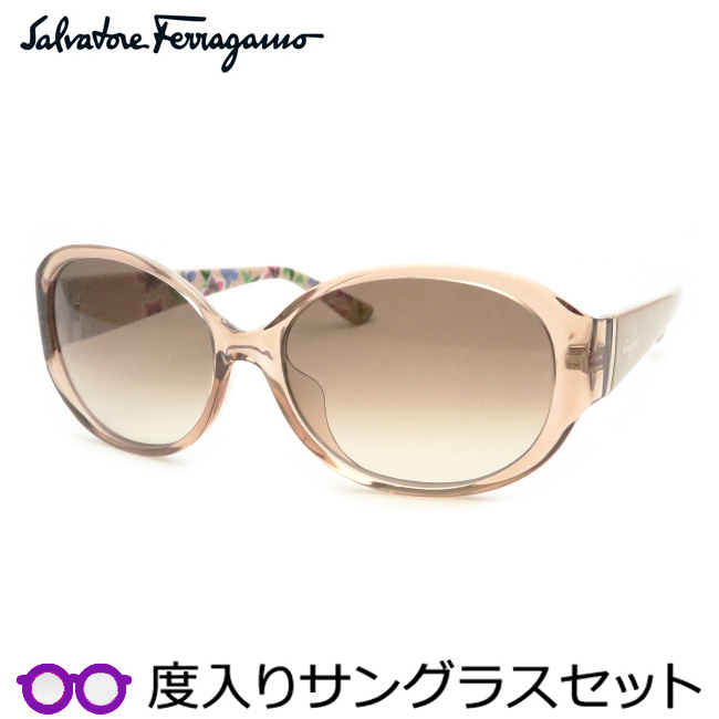 【送料無料】【Salvatore Ferragamo】フェラガモ度入りサングラスセット(度付きサングラス)SF683SA 290・度付き・度なし・スケルトンライトブラウン