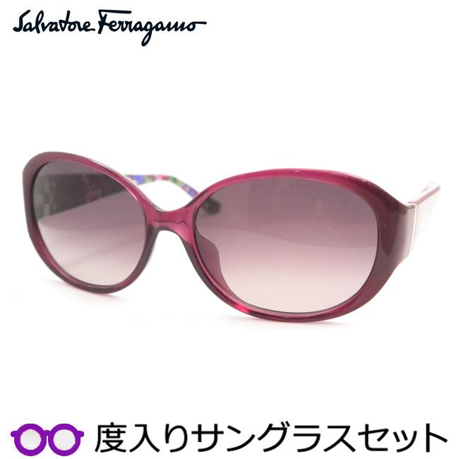 【送料無料】【Salvatore Ferragamo】フェラガモ度入りサングラスセット(度付きサングラス)SF683SA 500・度付き・度なし・バイオレット