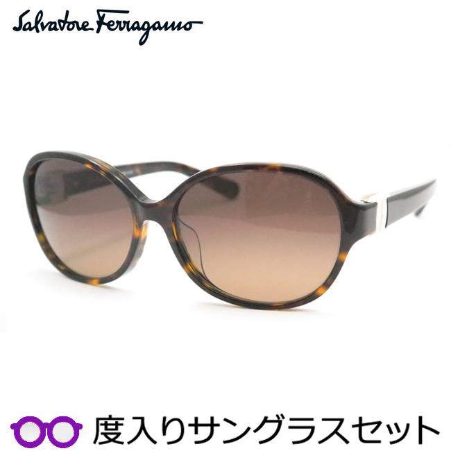 【送料無料】【Salvatore Ferragamo】フェラガモ度入りサングラスセット(度付きサングラス)SF841SA 214 デミブラウン・度付き・度なし
