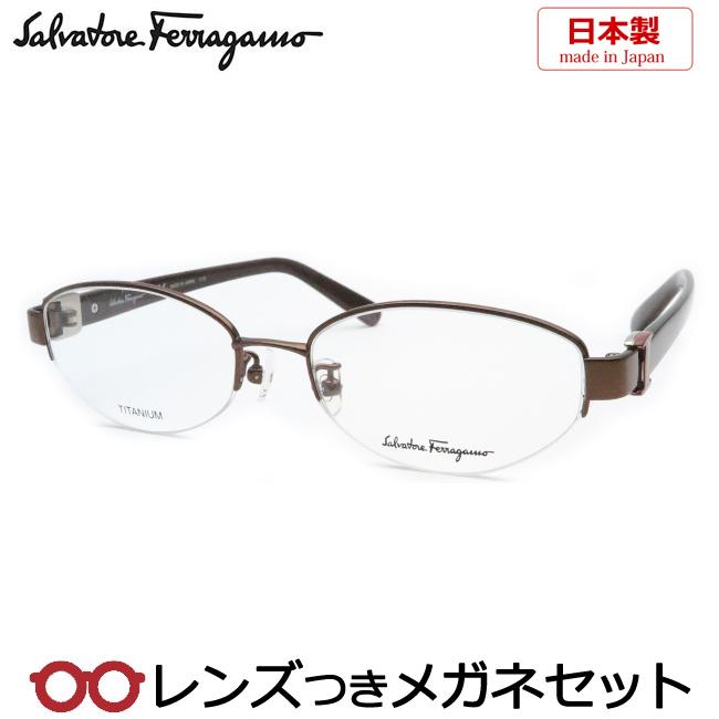 【送料無料】HOYA製レンズつき 【Salvatore Ferragamo】フェラガモメガネセット SF2530A 210 ブラウン 52サイズ 度付き 度なし ダテメガネ 伊達眼鏡 薄型 UVカット 撥水コート【国内正規品】日本製