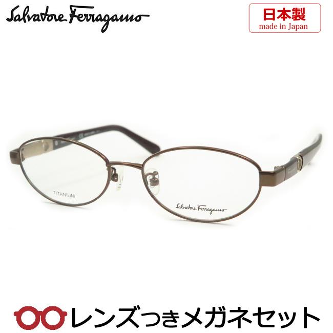 【送料無料】HOYA製レンズつき・【Salvatore Ferragamo】フェラガモメガネセットSF2532A 210ブラウン 50サイズ・度付き・度なし・ダテメガネ・伊達眼鏡・【薄型】【UVカット】【撥水コート】【国内正規品】日本製