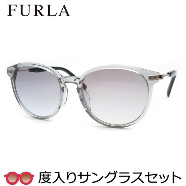 【送料無料】【FURLA】フルラ度入りサングラスセット(度付きサングラス)SFU289J 09MB・度付き・度なし・ライトグレイ 50サイズ