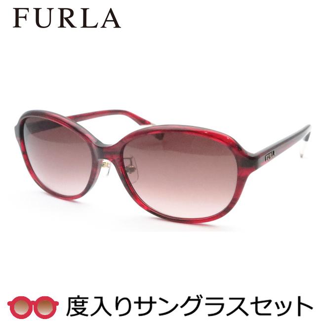 【送料無料】【FURLA】フルラ度入りサングラスセット(度付きサングラス)SFU382J 01EW 度付き・度なし・ダークレッド 57サイズ 鼻パット付 かわいい レディースサングラス
