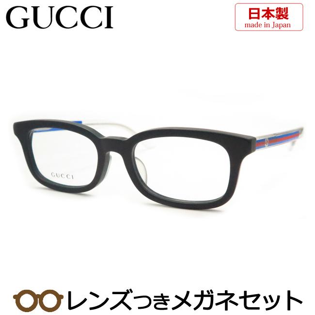 【送料無料】HOYA製レンズつき 【GUCCI】グッチメガネセット 9105J 6VH マットブラック 度付き 度なし ダテメガネ 伊達眼鏡 薄型 UVカット 撥水コート