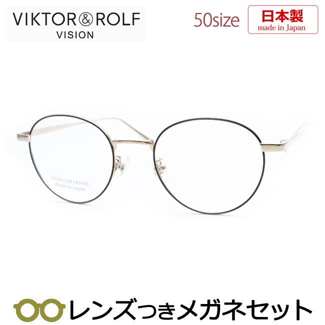 【送料無料】HOYA製レンズつき 【VIKTOR&ROLF】ビクター&ロルフメガネセット 70-0162-2 50サイズ ブラック/ゴールド 度付き 度なし ダテメガネ 伊達眼鏡 薄型 UVカット 撥水コート