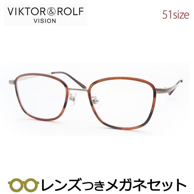 【送料無料】HOYA製レンズつき 【VIKTOR&ROLF】ビクター&ロルフメガネセット 70-0175-5 51サイズ・デミ ゴールド 度付き 度なし ダテメガネ 伊達眼鏡 薄型 UVカット 撥水コート