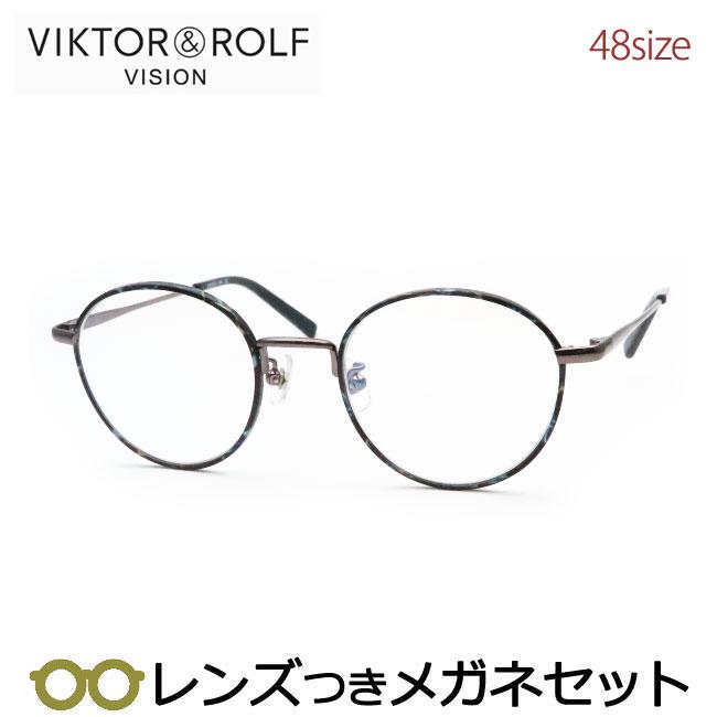 【送料無料】HOYA製レンズつき 【VIKTOR&ROLF】ビクター&ロルフメガネセット 70-0176-3 48サイズ・柄入りブルー 度付き 度なし ダテメガネ 伊達眼鏡 薄型 UVカット 撥水コート