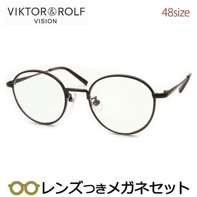 【送料無料】HOYA製レンズつき 【VIKTOR&ROLF】ビクター&ロルフメガネセット 70-0176-4 48サイズ・ダークブラウン 度付き 度なし ダテメガネ 伊達眼鏡 薄型 UVカット 撥水コート