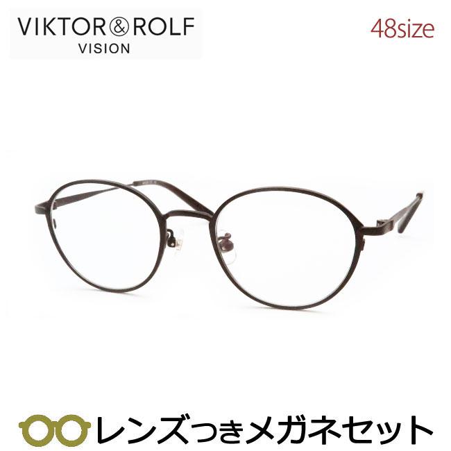 【送料無料】HOYA製レンズつき 【VIKTOR&ROLF】ビクター&ロルフメガネセット 70-0178-3 48サイズ・ダークブラウン 度付き 度なし ダテメガネ 伊達眼鏡 薄型 UVカット 撥水コート
