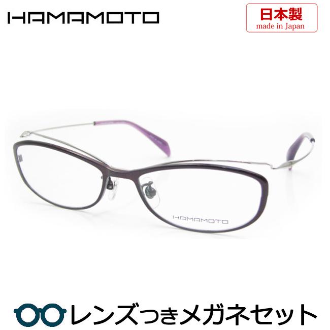 【送料無料】HOYA製レンズつき・純国産&最高峰テクノロジー【HAMAMOTO】ハマモトメガネセット088-3・度付き・度なし・ダテメガネ・伊達眼鏡・【薄型】【UVカット】【撥水コート】
