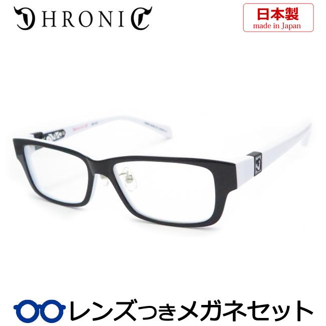 【送料無料】HOYA製レンズつき・【CHRONIC】クロニックメガネセット121-4国産・日本製・度付き・度なし・ダテメガネ・伊達眼鏡・【薄型】【UVカット】【撥水コート】