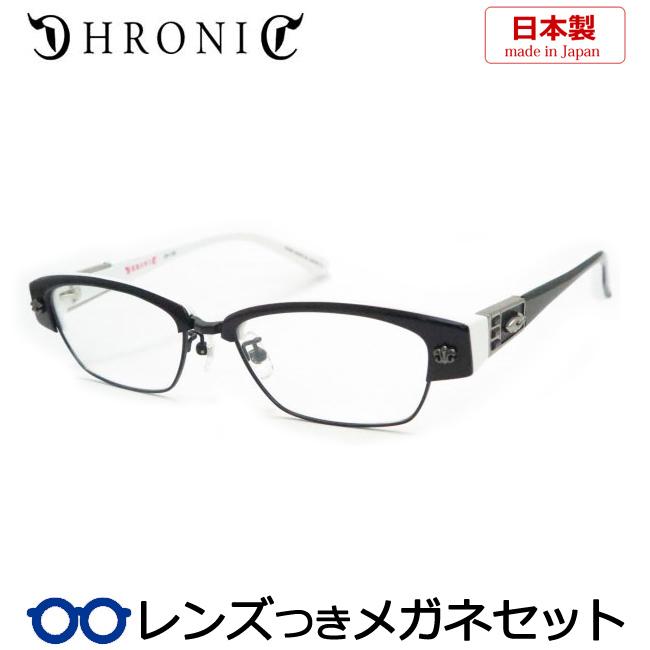 【送料無料】HOYA製レンズつき 【CHRONIC】クロニックメガネセット 125-5国産 日本製 度付き 度なし ダテメガネ 伊達眼鏡 薄型 UVカット 撥水コート