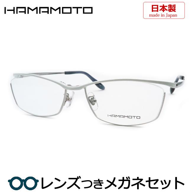 【送料無料】HOYA製レンズつき 純国産&最高峰テクノロジー 【HAMAMOTO】ハマモトメガネセット HT-137 2 ホワイト ナイロール 度付き 度なし ダテメガネ 伊達眼鏡 薄型 UVカット 撥水コート