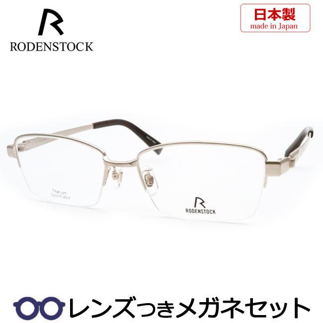 【送料無料】HOYA製レンズつき ドイツ高級ブランド 【RODENSTOCK】ローデンストックメガネセット R02032A ゴールド 54サイズ 度付き 度なし ダテメガネ 伊達眼鏡 薄型 UVカット 撥水コート日本製 国産