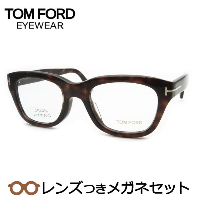 【送料無料】HOYA製レンズつき 【TOMFORD】トムフォードメガネセット FT5178-F 052 アジアンフィッティング ブラウンデミ 度付き 度なし ダテメガネ 伊達眼鏡 薄型 UVカット 撥水コート