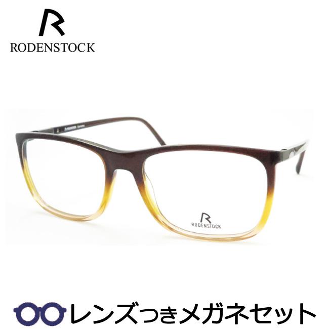 【送料無料】HOYA製レンズつき ドイツ高級ブランド 【RODENSTOCK】ローデンストックメガネセット 5281D 度付き 度なし ダテメガネ 伊達眼鏡 薄型 UVカット 撥水コート