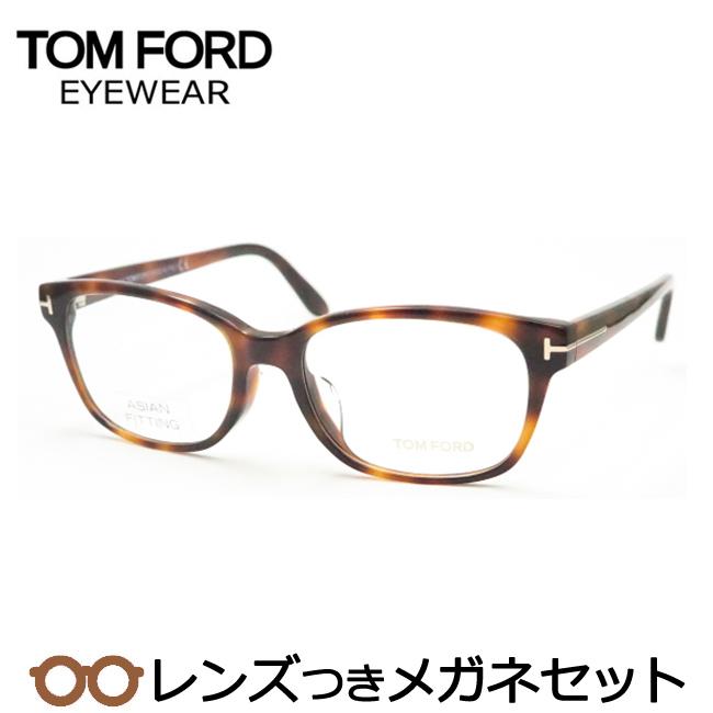 【送料無料】HOYA製レンズつき 【TOMFORD】トムフォードメガネセット FT5406-F-053-アジアンフィッティング 度付き 度なし ダテメガネ 伊達眼鏡 薄型 UVカット 撥水コート