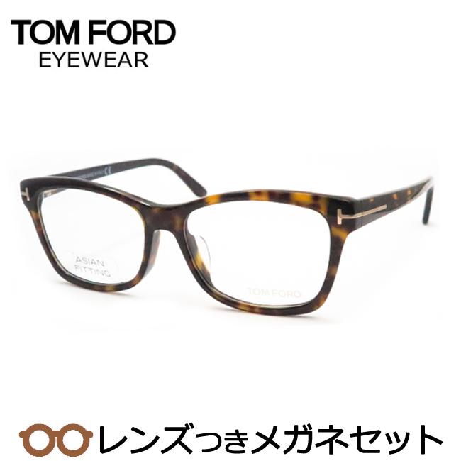 【送料無料】HOYA製レンズつき 【TOMFORD】トムフォードメガネセット FT5424-F-052-アジアンフィッティング 度付き 度なし ダテメガネ 伊達眼鏡 薄型 UVカット 撥水コート