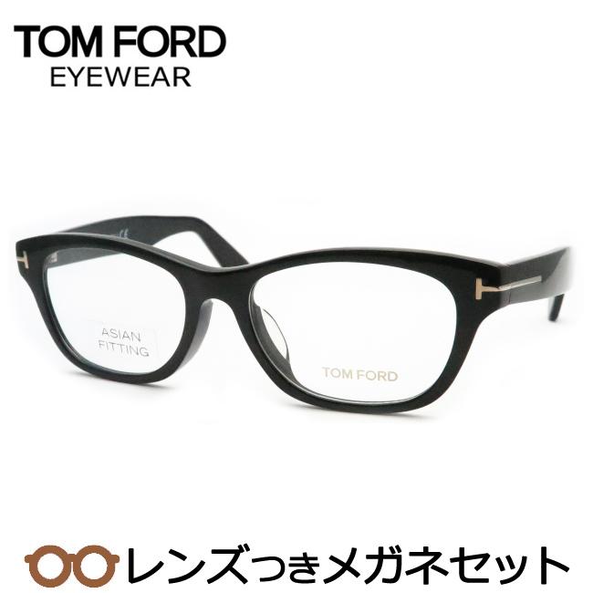 【送料無料】HOYA製レンズつき・【TOMFORD】トムフォードメガネセットFT5425-F-001-アジアンフィッティング ブラック黒・度付き・度なし・ダテメガネ・伊達眼鏡・【薄型】【UVカット】【撥水コート】