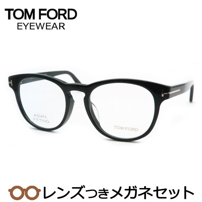 【送料無料】HOYA製レンズつき・【TOMFORD】トムフォードメガネセットFT5426-F-001・アジアンフィッティング・度付き・度なし・ダテメガネ・伊達眼鏡・【薄型】【UVカット】【撥水コート】