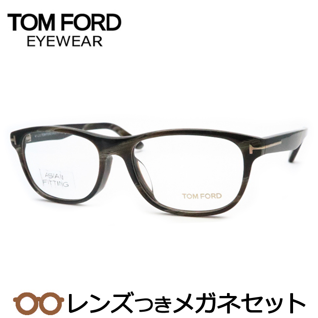 【送料無料】HOYA製レンズつき・【TOMFORD】トムフォードメガネセットFT5430-F-062-アジアンフィッティング・度付き・度なし・ダテメガネ・伊達眼鏡・【薄型】【UVカット】【撥水コート】