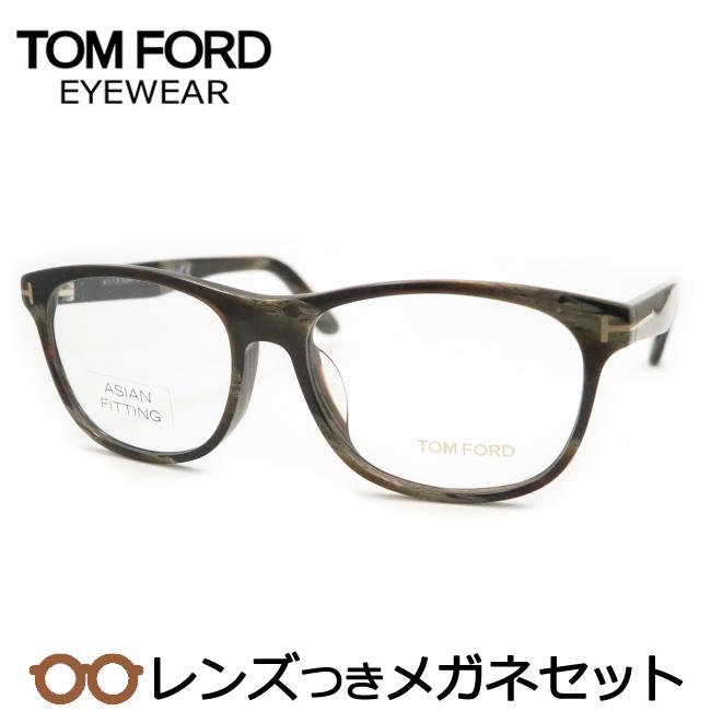 【送料無料】HOYA製レンズつき・【TOMFORD】トムフォードメガネセットFT5431 062・ブラウン柄・度付き・度なし・ダテメガネ・伊達眼鏡・【薄型】【UVカット】【撥水コート】
