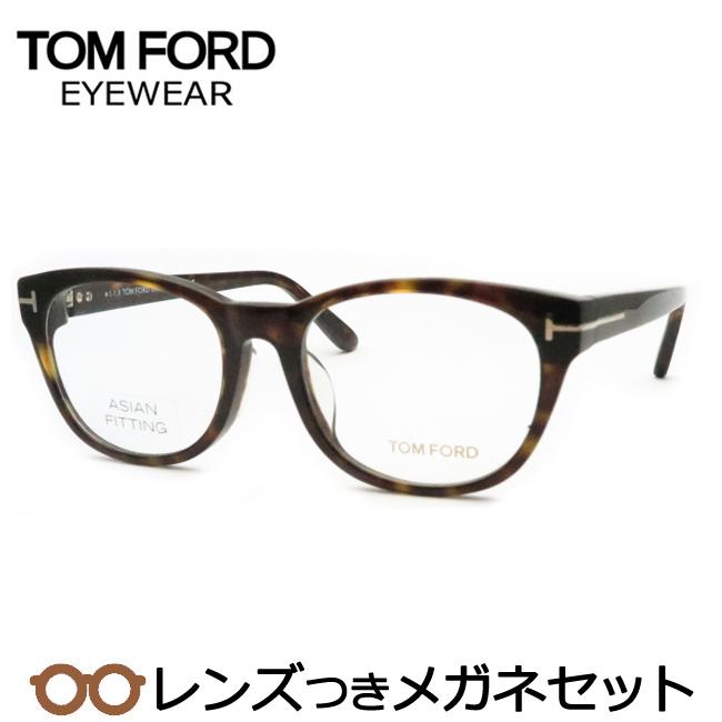 【送料無料】HOYA製レンズつき 【TOMFORD】トムフォードメガネセット FT5433-F-052・アジアンフィッティング 度付き 度なし ダテメガネ 伊達眼鏡 薄型 UVカット 撥水コート