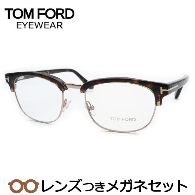 【送料無料】HOYA製レンズつき 【TOMFORD】トムフォードメガネセット FT5458-052 度付き 度なし ダテメガネ 伊達眼鏡 薄型 UVカット 撥水コート