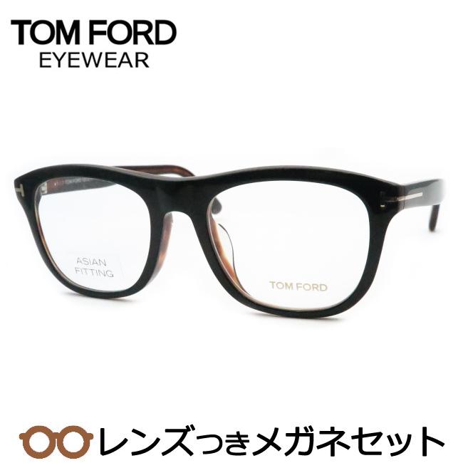 【送料無料】HOYA製レンズつき 【TOMFORD】トムフォードメガネセット FT5480-F-001-アジアンフィッティング 度付き 度なし ダテメガネ 伊達眼鏡 薄型 UVカット 撥水コート