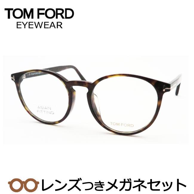 【送料無料】HOYA製レンズつき 【TOMFORD】トムフォードメガネセット TF5524-F 052 52サイズ ブラウンデミ 度付き 度なし ダテメガネ 伊達眼鏡 薄型 UVカット 撥水コートアジアンフィッティング