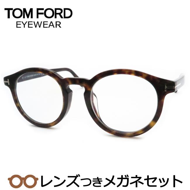 【送料無料】HOYA製レンズつき・【TOMFORD】トムフォードメガネセットFT5529-F-B 052・アジアンフィッティング デミブラウン ボストン・度付き・度なし・ダテメガネ・伊達眼鏡・【薄型】【UVカット】【撥水コート】