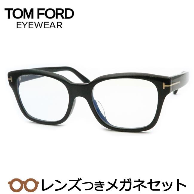 【送料無料】HOYA製レンズつき 【TOMFORD】トムフォードメガネセット FT5535-F-B 001 ブラック 54サイズ ウェリントン・アジアンフィッティング 度付き 度なし ダテメガネ 伊達眼鏡 薄型 UVカット 撥水コート