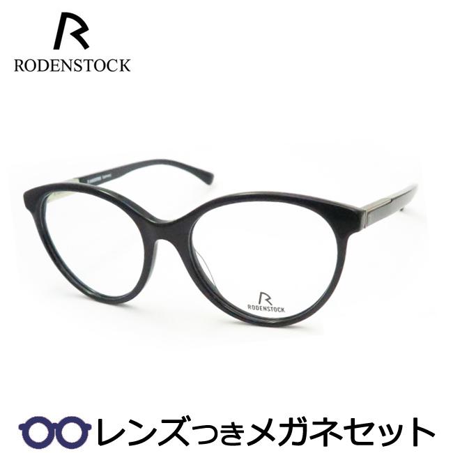 【送料無料】HOYA製レンズつき ドイツ高級ブランド 【RODENSTOCK】ローデンストックメガネセット 7027A 度付き 度なし ダテメガネ 伊達眼鏡 薄型 UVカット 撥水コート
