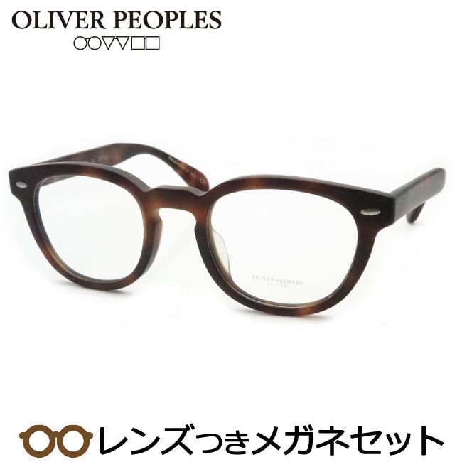 値頃 オリバーピープルズメガネセット OV-5036A 1552 47サイズ マット ...