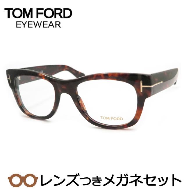 【送料無料】HOYA製レンズつき 【TOMFORD】トムフォードメガネセット FT5040-182 度付き 度なし ダテメガネ 伊達眼鏡 薄型 UVカット 撥水コート